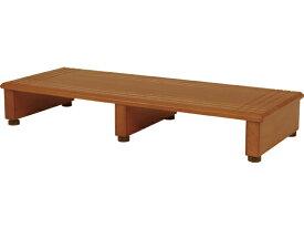 不二貿易/玄関台(天然木) W900×D350×H135 90-35135【ココデカウ】