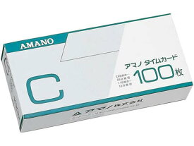 アマノ/タイムカードC 100枚入/ 1AM Cカード/J-TCARD-C