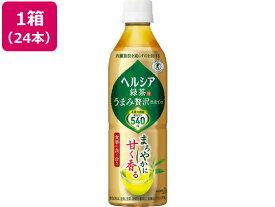 KAO/ヘルシア緑茶 うまみ贅沢仕立て 500ml×24本