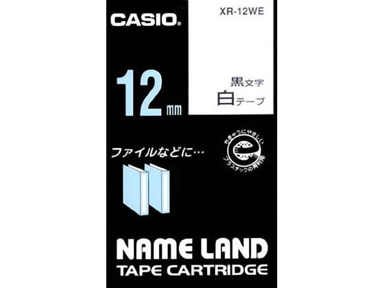 カシオ/ネームランド スタンダード 12mm 白/黒文字/XR-12WE