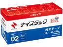 ニチバン/再生紙両面テープナイスタック ブンボックス 10巻/NWBB-15