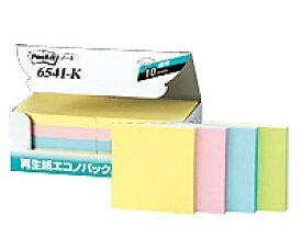 3M/ポスト・イット 再生紙エコノパック 10冊パック/6541-K