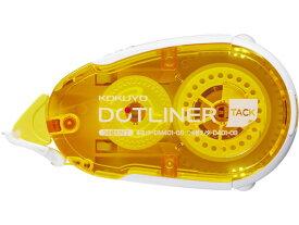 コクヨ/ドットライナー 貼ってはがせるタイプ/タ-DM401N-08