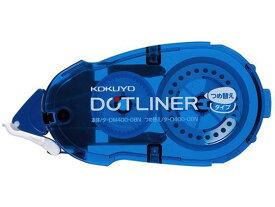 コクヨ/ドットライナーしっかり貼るタイプ用カートリッジ/タ-D400-08
