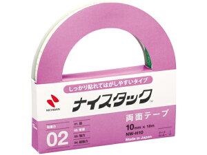 ニチバン/両面テープしっかり貼れてはがしやすい 10mm