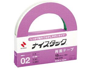 ニチバン/両面テープしっかり貼れてはがしやすい 15mm