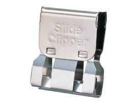 オート/スライドクリッパー Sシルバー(38個入)/SLC-1000S