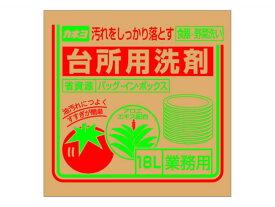 カネヨ石鹸/台洗バックインボックス 18L