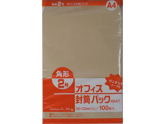 ツバメ工業/テープ付クラフト封筒 角2 85g/m2 100枚/K85-K2T