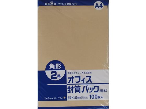 クラフト封筒 角2 85g/m2 100枚/K85-K2