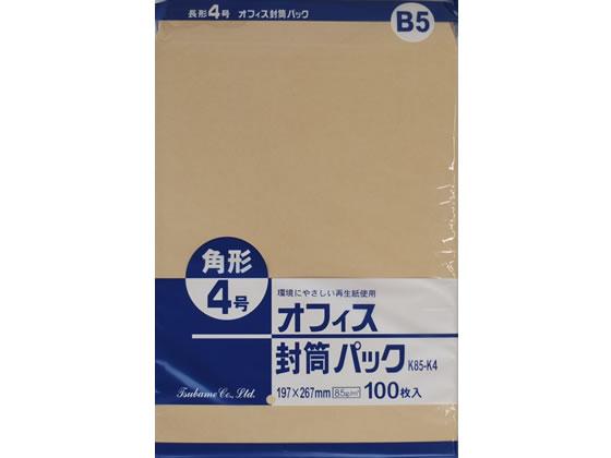 クラフト封筒 角4 85g/m2 100枚/K85-K4