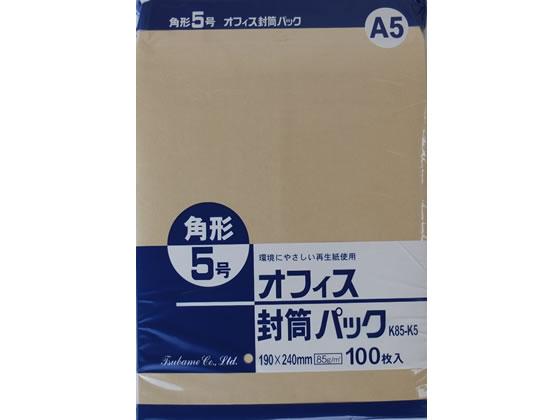 クラフト封筒 角5 85g/m2 100枚/K85-K5