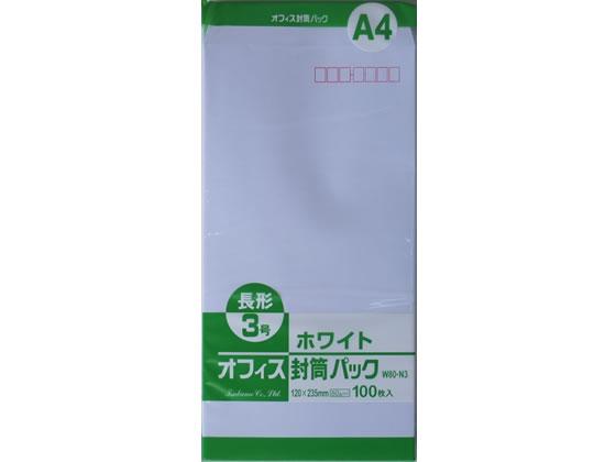 ツバメ工業/ホワイト封筒 長3 80g/m2 1000枚/W80-N3
