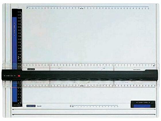 ステッドラー/マルス テクニコ製図板 A3/661A3【ココデカウ】