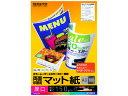 コクヨ/カラーLBP&カラーコピー両面マット紙厚口A3 100枚/LBP-F1330【ココデカウ】