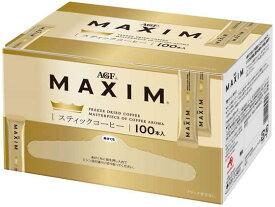 AGF/マキシム スティック 100本