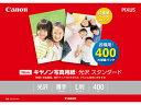 キヤノン/写真用紙・光沢 スタンダード L判 400枚 SD-201L400