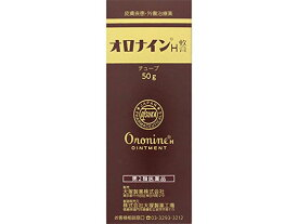 【第2類医薬品】薬)大塚製薬/オロナインH軟膏 50g