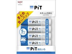 トンボ鉛筆/消えいろピットS 10g 5本パック/HCA-513
