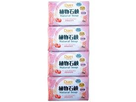 第一石鹸/デュエット植物石鹸 75g×4個