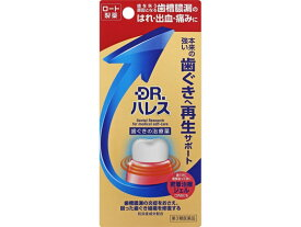【第3類医薬品】薬)ロート製薬/ハレス口内薬 15g【ココデカウ】