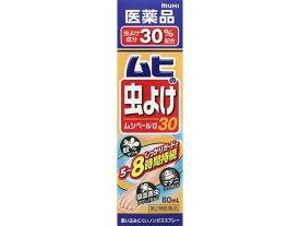 【第2類医薬品】薬)池田模範堂/ムヒの虫よけムシペールα30 60ml