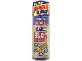 【第2類医薬品】薬)池田模範堂/ムヒの虫よけムシペールPS30 200ml【ココデカウ】