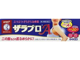 【第3類医薬品】薬)ロート製薬/メンソレータム ザラプロA 35g
