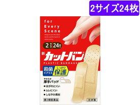 【第3類医薬品】薬)祐徳薬品工業/新カットバンA M18枚/S6枚【ココデカウ】