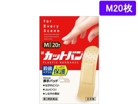【第3類医薬品】薬)祐徳薬品工業/新カットバンA M20枚【ココデカウ】
