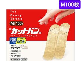 【第3類医薬品】薬)祐徳薬品工業/新カットバンA M100枚【ココデカウ】