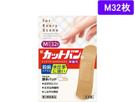 【第3類医薬品】薬)祐徳薬品工業/新カットバンA 伸縮布 M32枚【ココデカウ】