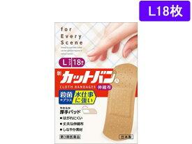 【第3類医薬品】薬)祐徳薬品工業/新カットバンA 伸縮布 L18枚【ココデカウ】