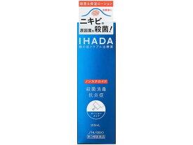 【第3類医薬品】薬)資生堂薬品/イハダプリスクリードAC 100ml【ココデカウ】