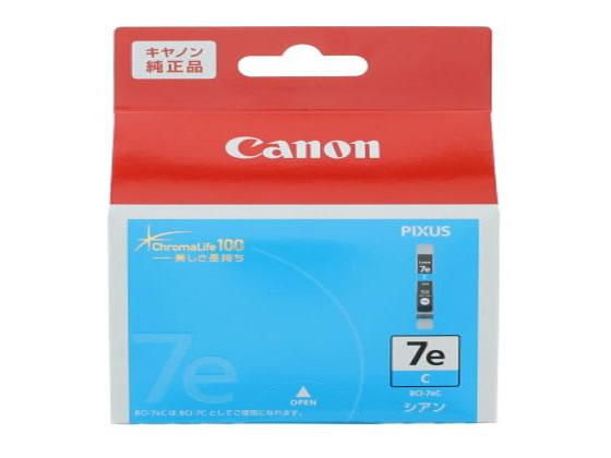 キヤノン/インクジェットインク シアン BCI-7eC/0365B001