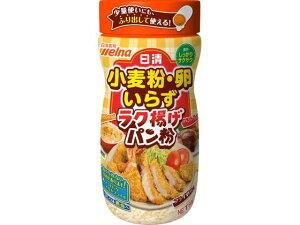 日清フーズ/日清 小麦粉・卵いらず ラク揚げ パン粉 80g