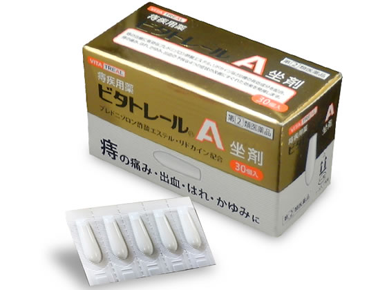 【第(2)類医薬品】薬)中外医薬生産/ビタトレール A坐剤 30個入