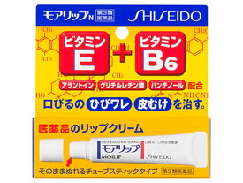 【第3類医薬品】薬)資生堂薬品/モアリップ N 8g【ココデカウ】