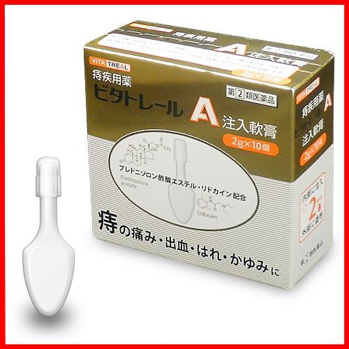 【第(2)類医薬品】薬)中外医薬生産/ビタトレール A注入軟膏 2g×10個入