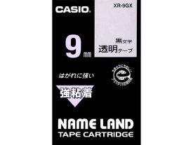 カシオ/ネームランド用テープ 強粘着 9mm 透明/黒文字/XR-9GX