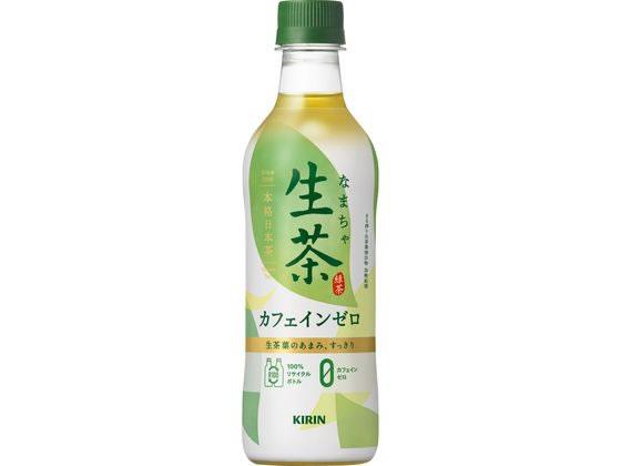 キリン/生茶デカフェ 430ml【ココデカウ】