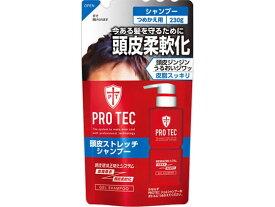 ライオン/PRO TEC 頭皮ストレッチシャンプー つめかえ用 230g