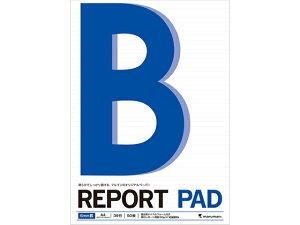 マルマン/レポートパッド A4 B罫 50枚/P141A