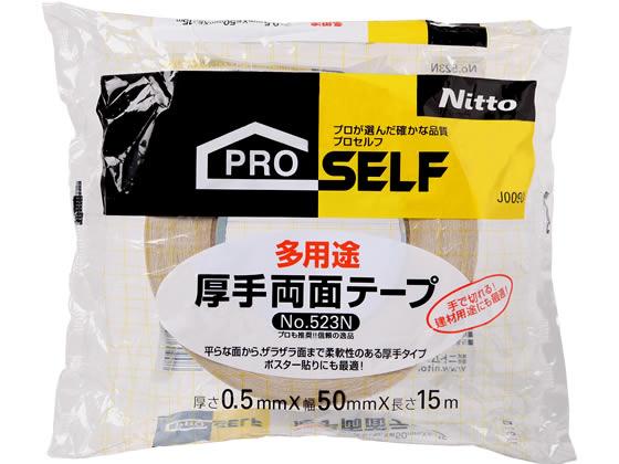 ニトムズ/多用途厚手両面テープ 50mm×15m/J-0090