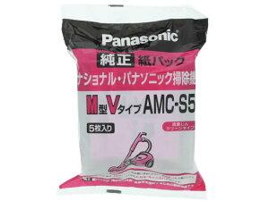 パナソニック/掃除機純正紙パック/AMC-S5