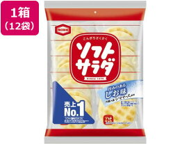 亀田製菓/ソフトサラダ 20枚×12袋