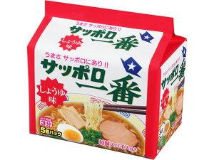 サンヨー食品/サッポロ一番しょうゆ味 5食パック