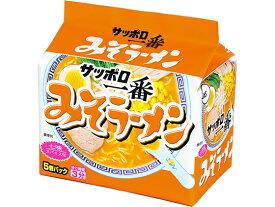 サンヨー食品/サッポロ一番みそラーメン 5食パック