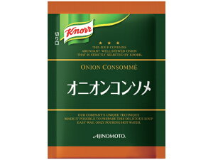 味の素/クノール業務用スープ オニオンコンソメ 30食