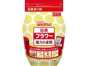 日清フーズ/フラワー薄力小麦粉 密封チャック付 1kg
